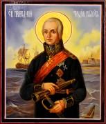 Рукописная икона Федор Феодор Ушаков масло 10 (Размер 21*25 см)