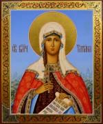 Рукописная икона Татьяна Татиана Римская 11