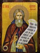 Икона состаренная Сергий Радонежский
