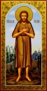Рукописная икона Алексий Человек Божий 5 (Размер 13*25 см)