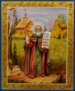 Рукописная икона Сергий Радонежский 20