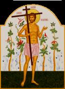 Рукописная икона Разбойник Благоразумный
