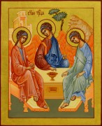 Рукописная икона Святая Троица 18 (Размер 13*16 см)