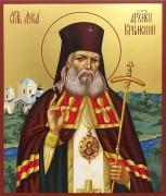 Рукописная икона Лука Крымский 9 (Размер 17*21 см)