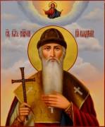 Рукописная икона Владимир Равноапостольный масло 11 (Размер 21*25 см)