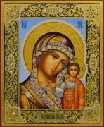 Рукописная икона Казанская с резьбой 36