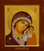 Рукописная икона Казанская 37 (Размер 27*31 см)