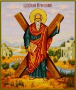 Рукописная икона Андрей Первозванный 12 (Размер 21*25 см)