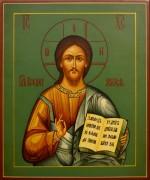 Рукописная икона Спас Вседержитель под старину 40 (Размер 21*25 см)