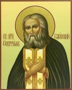 Рукописная икона Серафим Саровский 6 (Размер 13*16 см)
