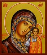 Рукописная Казанская икона 40