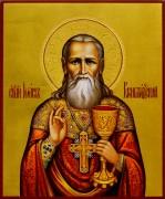 Рукописная икона Иоанн Кронштадтский 3