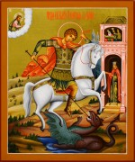 Рукописная икона Чудо Георгия о змии 20