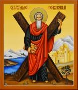Рукописная икона Андрей Первозванный 13