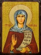 Икона состаренная Емилия (Размер 18*24 см)