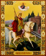 Рукописная икона Георгий Победоносец на коне 22 (Размер 21*25 см)