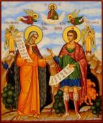Рукописная семейная икона Илия Пророк и Даниил Пророк 85