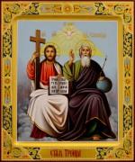 Рукописная икона Новозаветная Троица 2