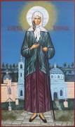 Мерная икона Ксения Петербургская 2
