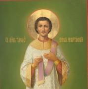 Рукописная икона Тимофей Мавританский