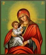 Рукописная икона Силуамская