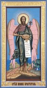 Резная икона Иоанн Предтеча 3