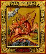 Рукописная икона Архангел Михаил грозных сил воевода 2 (Размер 27*31 см)