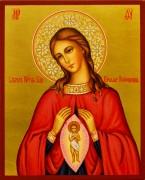 Рукописная икона Помощница в родах 6 (Размер 13*16 см)