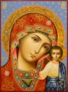 Рукописная икона Казанская 35 (Размер 22*30 см)