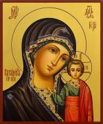 Рукописная Казанская икона 45 (Размер 17*21 см)