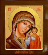 Рукописная Казанская икона 47 (Размер 27*31 см)