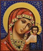 Рукописная Казанская икона со звездами  47 (Размер 17*21 см)