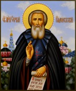 Рукописная икона Сергий Радонежский (Размер 21*25 см)