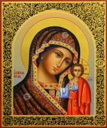 Рукописная икона Казанская 49 (Размер 21*25 см)