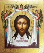 Рукописная икона Спас Нерукотворный 43 (Размер 21*25 см)