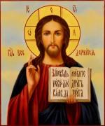 Рукописная икона Спас Вседержитель масло 48