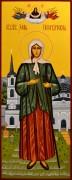 Мерная икона Ксения Петербургская 10