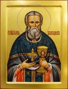 Рукописная икона Иоанн Кронштадтский 4