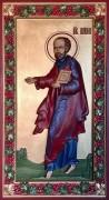 Резная икона Апостол Павел