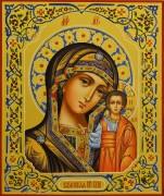 Рукописная икона Казанская с резьбой 54 (Размер 17.5*21 см)