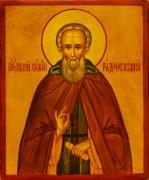 Рукописная икона Сергий Радонежский под старину 27 (Размер 10*12 см)