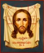 Рукописная икона Спас Нерукотворный масло 45 (Размер 21*25 см)