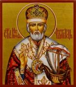 Рукописная икона Николай Чудотворец 61