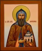 Рукописная икона Даниил Московский 5 (Размер 17*21 см)