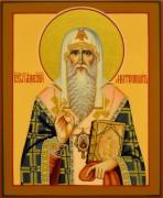 Рукописная икона Алексий Московский 8 (Размер 13*16 см)