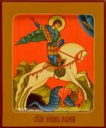 Рукописная икона Георгий Победоносец на коне 29 (Размер 13*16 см)