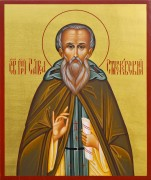 Рукописная икона Савва Сторожевский