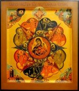 Рукописная икона Неопалимая Купина под старину 17 (Размер 26*31 см)