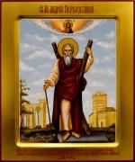 Рукописная икона Андрей Первозванный 17 (Размер 21*25 см)