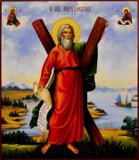 Рукописная икона Андрей Первозванный 18 (Размер 27*31 см)